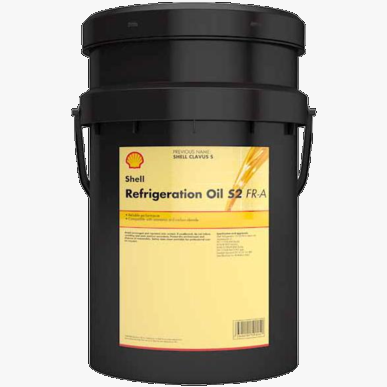 refrigeration oil fr a 20l_site