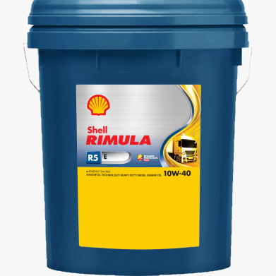 Rimula_R5_E_Actual_Label_Pail_site